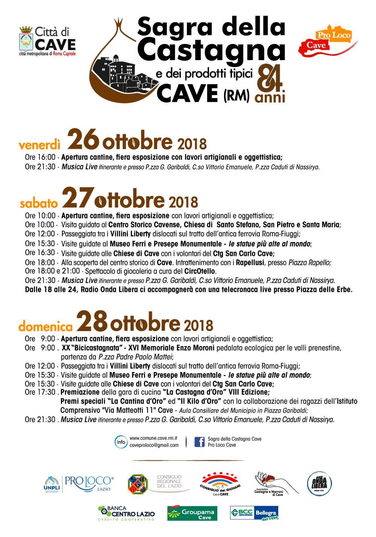 Sagra della castagna e dei prodotti tipici a cave rm for Roma prodotti tipici