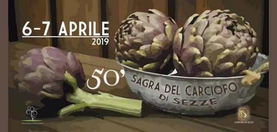 Sagra del Carciofo 2019 a Sezze (LT) | Sagre nel Lazio