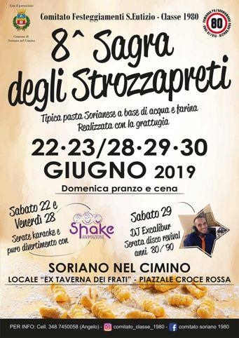 Sagra degli Strozzapreti 2019 a Soriano nel Cimino (VT)   Sagre nel Lazio