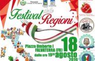 Festival delle Regioni a Falvaterra (FR)