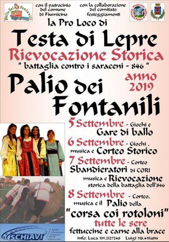 Palio dei Fontanili 2019 a Testa di Lepre - Fiumicino (RM) | Feste medievali in Provincia di Roma