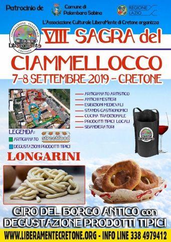 Sagra del Ciammellocco a Cretone - Palombara Sabina (RM) | Sagre nel Lazio