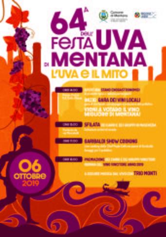 Festa dell'Uva 2019 a Mentana (RM) | Eventi enogastronomici nel Lazio