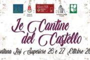 Le Cantine del Castello 2019 a Fontana Liri